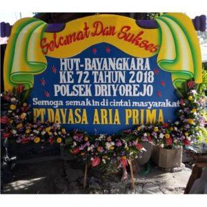 toko bunga kayoon